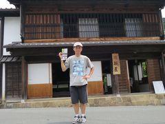 東海道街歩き(島田~掛川~御前崎)