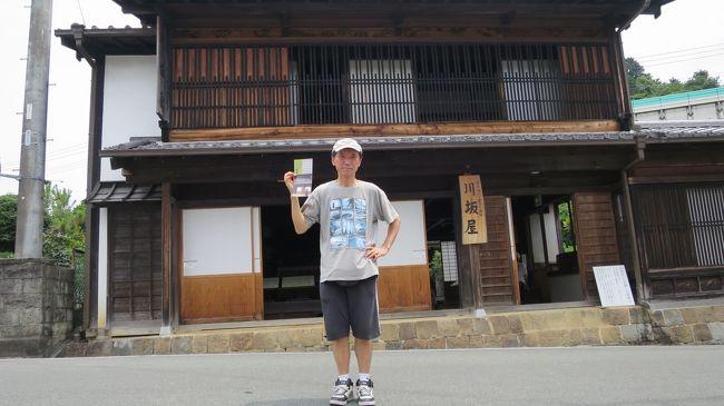 東海道街歩きと称して今回は、島田からスタートです。まずは、島田市内にあります蓬莱の湯でひと風呂浴びてリフレッシュです。大井川を渡り金谷公園へそして峠を越えて日坂宿へ川坂屋を見学、ここでは、ボランティアガイドの方に説明を聞いて日坂宿のあれこれを勉強させて頂きました。<br />その後、葛川一里塚跡、七曲り、掛川城、などを見学して昼食は、市内のファミリーレストランでランチを頂きました。午後は、蓮福寺、龍華院、遠江塚、大須賀番所などを見学して御前崎に向かいました。<br />お宿に向かう途中、御前崎市の高松神社を参拝していきました。<br />お宿は、御前崎灯台からすぐの旬彩にとまりました。海が見える部屋で眺めは、GOOD!食事も海の幸、山の幸を堪能できました。<br />翌日は、御前崎灯台、なぶら市場、静波海岸、だいだらぼっち広場などを見学をしてなか卯でランチを食べて帰路に着きました。