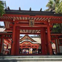 どこかにマイルやってみました。行先は宮崎 ③宮崎旅後半は鵜戸神宮・宮崎神宮・青島神社とお社三本立て