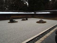 冬の京都ふたり旅【11】四日目・カフェランチと龍安寺、仁和寺、東寺