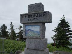 軽井沢から草津、長野から高山へ!後半