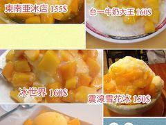 芒果(^◇^)マンゴー(^◇^)Mango食べ過ぎの旅(4日目)