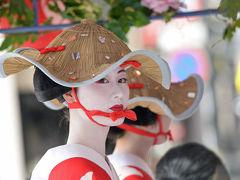 2017 祇園祭 花傘巡行