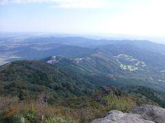 【坂東札所巡礼14】筑波山ハイキングと第25番筑波山大御堂