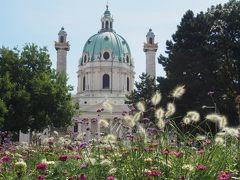 ハンガリーとウィーン列車旅(9)シェーンブルーン宮殿、ベルヴェデーレ宮殿
