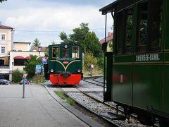 ワタシ流50代ひとり旅 オーストリア16日間横断旅行 【その1】湖でゆっくりと贅沢な時間 キームゼーとシュタルンベルク湖