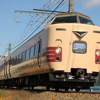 【追憶】伊丹からJACのサーブで但馬往復、城崎で最後の国鉄色特急電車を撮る。