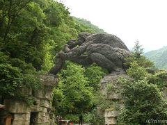 野人の杜!知られざる中国の新世界遺産「神農架」~その4「官門山風景区」
