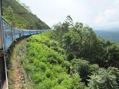 '16 GW 兄妹3人旅 スリランカ編-4 ~キャンディからハプタレーまで鉄道の旅、ヤーラへ~