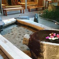 プチ贅沢な島根の旅~出雲大社・佳翠苑皆美~