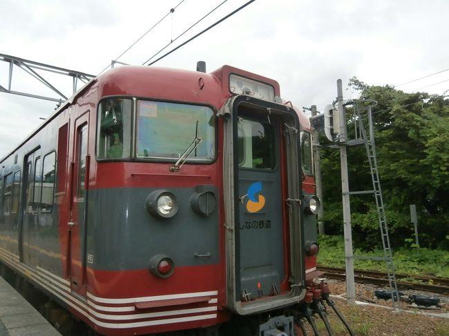 昨年の秋ぐらいから新潟県に行ってみたいと言われていたのですが、さすがに降雪の季節に行くわけにはいかず、「来年の夏休みのね」と行っておいたら忘れてなかった・・・<br /><br />初めての宿泊を伴う2人旅です<br /><br />さあ、えちごトキメキ鉄道に乗ることと、温泉に泊まることを目的に出発!!!<br />