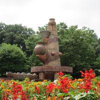 日本の歴史公園100選    大室公園(古墳群)