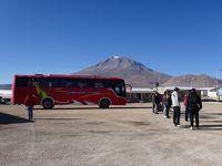 やっぱり私って可愛いかったの?@ウユニからバスでチリのカラマへ