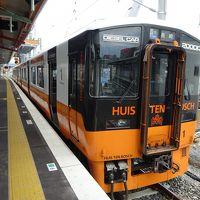 久々の九州・空き時間を使ってお出かけ【その3】 長崎本線旧線経由で長崎駅へ