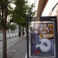真夏の横浜♪ ミュージカル鑑賞とグルメ旅 ☆ホテルモントレ横浜☆彡