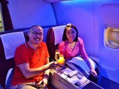 結婚休暇を使って北イタリアへ part 2 - カタール航空ビジネスクラス 成田→ドーハ