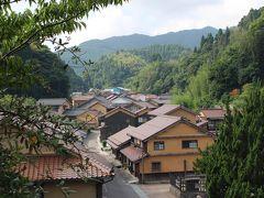 大田・石見銀山の旅行記