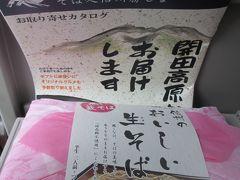 木曽の山は体力勝負 4/7(尾ノ島編)
