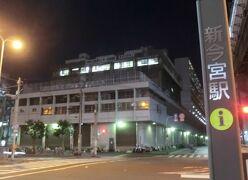 紀伊半島陸海空乗物紀行・その5.1泊1600円!大阪西成区.あいりん地区の簡易宿に泊まります。
