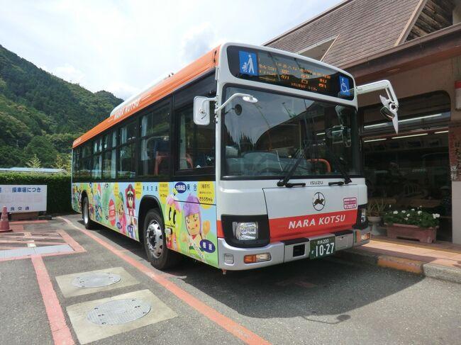 第64部-286冊目。<br /><br />皆様、こんにちは。<br />オーヤシクタンでございます。<br /><br />日本国内の一般路線バスで最長距離を誇るのは、奈良県の大和八木駅から紀伊半島の山中をひたすら走り、和歌山県.新宮駅を結ぶ、奈良交通.八木新宮線で、営業距離は約170キロ/所要時間6時間30分です。<br />その日本最長一般路線バスに乗ってきました。<br /><br />本編は、ただひたすらバスに乗っているだけの旅行記となります。<br />拙い旅行記ですが、ご覧いただけたら幸いです。<br /><br />表紙写真‥十津川温泉で休憩する、奈良交通.八木新宮線のバス。<br /><br />━━━━━━━━━━━━━━━━━━━━━<br />平成29年6月4日~7日 3泊4日<br /><br />6月8日(水) 第3日目 晴れ<br />①奈良交通 八木新宮線.特急新宮駅行<br />大和八木駅.9:15→新宮駅.15:47<br /><br />━━━━━━━━━━━━━━━━━━━━━<br />奈良交通‥5250円