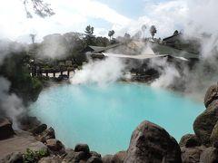 別府 鉄輪温泉_Beppu Kannawa Onsen 極楽の様な地獄!世界2位の湧出量を誇る別府八湯のひとつ