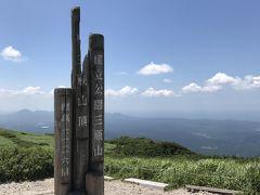 201708-03_三瓶山登山/Climbing Mt. Sambe<Shimane>