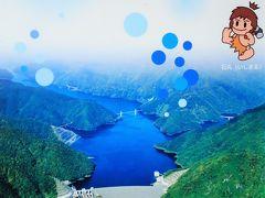 ぎふ-6 揖斐川 徳山ダム 日本最大級のダム ☆見学は20分だけで