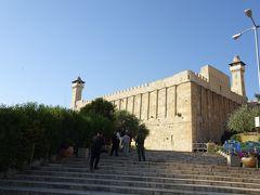 イスラエル リハビリと観光の旅 4 (パレスチナ自治区 ヘブロン)