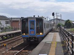 2017年8月四国鉄道旅行6(南風20号グリーン車乗車)