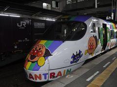 2017年8月四国鉄道旅行7(しおかぜ21号グリーン車で松山へ)