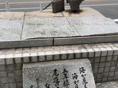 尾道・福山 ぶらり旅