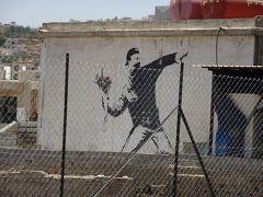イスラエル リハビリと観光の旅 12 Bethlehem Separation Wall Graffiti編