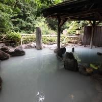 歩いて温泉に行こう