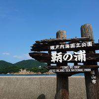 初めての青春18きっぷ 久しぶりの広島県でも初めての福山・尾道 初日 福山・鞆の浦