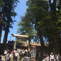 伊勢神宮参拝とおかげ横丁で食べ歩き