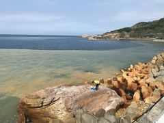 黃金瀑布と陰陽海