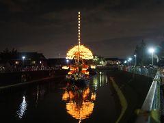 名古屋文化の道から須成祭と知多半島の旅(一日目・夜)~水路のような蟹江川を進む一隻のまきわら船。大勢の観客が見つめる先の水面には提灯の灯がゆらゆら映って。シンプルですが、詩情豊かな光景はちょっと感動的です~