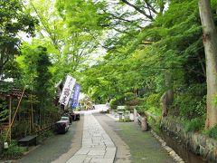 調布・狛江の旅行記
