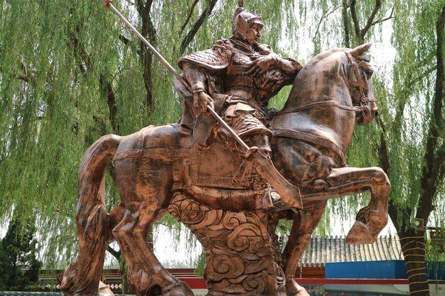 2017年夏、中国を旅しました。<br /><br />日程は<br />1日目 大田区のホテルから北京へ<br />2日目 北京から許昌へ<br />3日目 許昌観光<br />4日目 許昌から石家庄へ<br />5日目 河北省正定県観光<br />6日目 石家庄から北京に戻る<br />7~8日目 北京観光<br />9日目 帰国<br /><br />この旅行記は5日目、河北省正定県を観光しました。<br />でも石家庄に宿泊したのに石家庄の観光できなかった。<br />計画ミスりました。<br />