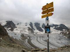 2017年7月 スイス3日目 その2 ベルニナ・ディアボレッツア展望台から氷河を見学