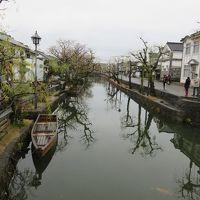 岡山満喫の旅~岡山市内&倉敷美観地区へ~