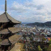 広島満喫の旅〜一度は訪れたかった憧れの尾道へ〜