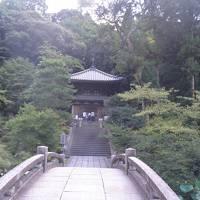 誕生日に行く京都の旅~祇園界隈の寺社で病気平癒を祈願~