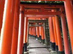 2017年夏休み京都家族旅行