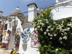 プーリア州優雅な夏バカンス♪ Vol88(第6日) ☆Alberobello:世界遺産アルベロベッロ 優雅な散歩♪