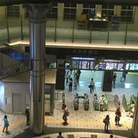 函館弾丸家族旅行 (北海道新幹線と東京ステーションホテル編)