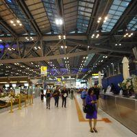 サマーホリデー チェンマイ ~ スワナプーム国際空港 の 両替店とバンコクエアウェイズ情報
