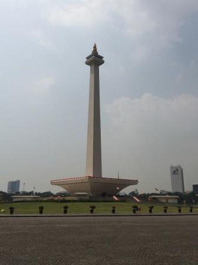 2017年7月30日から5日間の旅、クアラルンプール経由インドネシアのジャカルタに行ってきました。<br />4回目は国立博物館と独立記念塔(モナス)を見学してきました。偶然にもこの旅行記を書いている8月17日は<br />インドネシア独立記念日です。