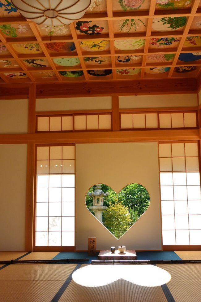 姪っ子と行くインスタ映えスポット~(笑)<br /><br />今回は京都府宇治田原町にある『正寿院』へ☆<br />そこにある「猪目窓」ことハート窓がフォトジェニックと<br />若い女性の間で大人気スポットに<br />そして夏の期間は風鈴まつりも開催中という事で<br />風鈴とハート窓を見に行ってきました(╹◡╹)♡<br /><br />でもそれだけではつまんないから<br />どこか近場でないかな?と検索し、<br />滋賀にある西国の12番所に行く事に☆<br /><br />そして滋賀でかき氷食べれるお店あるかな?と検索したら<br />行列が出来るとネットにのっていたお店にも行き、<br />そして大好きなふわんふわんのパンケーキも食べて<br />女子力高めの日帰りドライブ旅を楽しんできました(=´∀`)人(´∀`=)<br /><br /><br /><br />