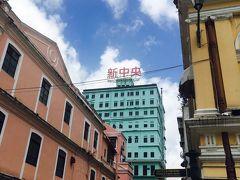 女子旅2泊3日香港マカオ夏旅2